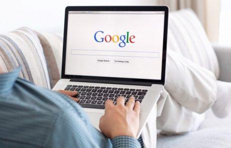 """האינטרנט – איזה מידע מועיל וחינמי ניתן להפיק ממנו לפני כל עסקת נדל""""ן."""